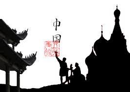 Слово о феномене русской народной китайской культуры и ...