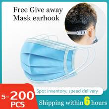 HOTSALE <b>50PCS</b> disposable <b>masks 3</b>-<b>layer</b> filter <b>masks mask</b> filters ...