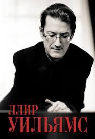 <b>Ллир Уильямс</b> (<b>фортепиано</b>, <b>Великобритания</b>) | билеты на ...