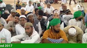 sunnispeeches speeches of ulema e ahlesunnat 3 days sunnah inspired ijtima hyderabad deccan hind 2017 1st day part 3