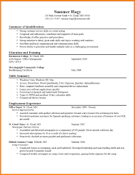 example of perfect resume inventory count sheet example of perfect resume give a good impression