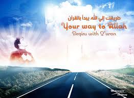 ان شاء الله images?q=tbn:ANd9GcQ
