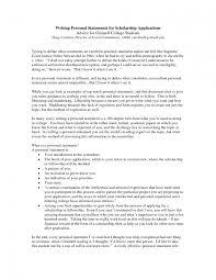 sample memoir essay how to write memoir essay how to write a college college design college essay failure prompt app essay how to write a college memoir essay
