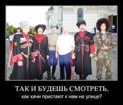 Террорист Козицын объявил в РФ о дополнительном наборе наемников для участия в боевых действиях на Донбассе, - ГУР Минобороны - Цензор.НЕТ 3002