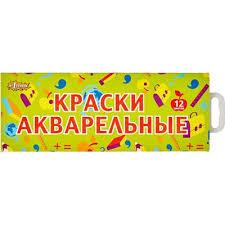 Акварельные <b>краски №1 School</b> Отличник медовые 12 цветов в ...