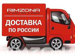 toyota - Купить <b>диски R17</b> в России | Недорогие <b>диски</b> любого ...