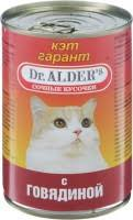 <b>Dr</b>. <b>Alders Cat Garant</b> with Beef 0.415 kg 0.41 кг – купить корм для ...