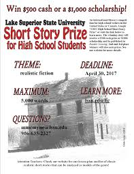 lssu high school short story prize lssu high school short story prize photography by the late eddie james iii longtime sault sainte marie resident and featured