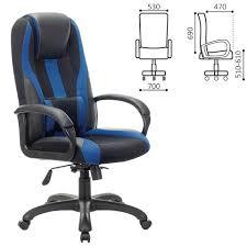 "<b>Кресло компьютерное BRABIX PREMIUM</b> ""Rapid GM-102 ..."