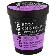 <b>Крем</b>-<b>кондиционер для тела Café mimi</b> Нежность и сияние кожи ...