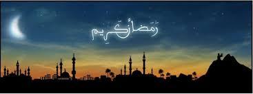 """Résultat de recherche d'images pour """"Comment préparer le jeûne du mois de Ramadan ?"""""""
