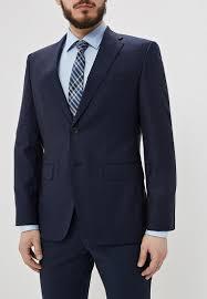 <b>Пиджак Boss</b> купить за 36 000 руб BO010EMFDIU1 в интернет ...