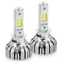 Led <b>лампа clearlight лампа</b> led <b>h7</b> 2800 lm ( 2 шт) купить в Москве ...