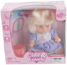 <b>Кукла Shantou Gepai</b> 20 см в голубом костюме, с аксесс., коробка ...