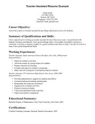 career objective example lifeguard resume sample sample lifeguard career objective example lifeguard resume sample sample lifeguard resume example lifeguard resume objective sample