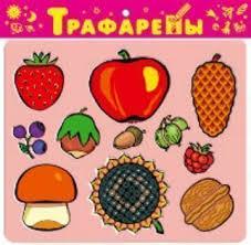 "Трафареты Пластиковые ""дары Природы"", Учмаг Нижний ..."