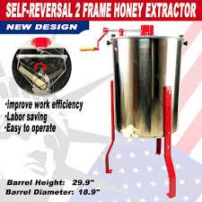2 Frame Honey Extractor <b>Stainless</b> Steel Beekeeping Self-Turning ...