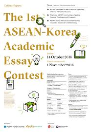 korea essay korean essay contest    essay topics korean essay contest
