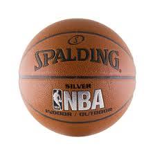 Баскетбольный <b>мяч NBA Silver</b>, с логотипом <b>NBA</b>, размер 7 ...