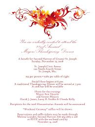 you are cordially invited template com you are cordially invited to attend wedding ceremony wedding