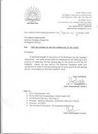 kvs letter on half working on last working day of the month kvs letter on half working on last working day of the month