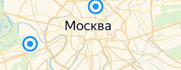 <b>Комплекты</b> и форма для девочек Смена — купить на Яндекс ...