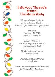 christmas party invitation style cpi  christmas party invitation