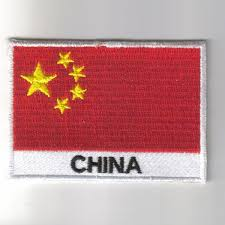 China flag <b>embroidered patches</b> | Flag <b>Patch</b> in 2019 | Flag <b>patches</b> ...