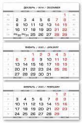 <b>Календарные блоки Европа металлик</b>, Миди 3-сп, серебристо ...