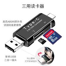 Vivo LeTV OPPO <b>multi</b>-<b>function</b> card reader <b>mobile phone</b> TF ...