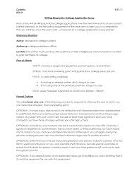 college scholarship essay basic tips to write college essay tips    to write college essay tips college scholarship essay basic tips