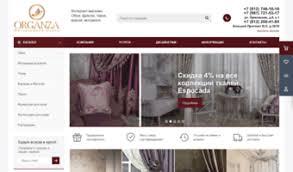 Wallshop.ru ▷ Observe Wallshop News | Купить <b>обои</b> в СПБ ...