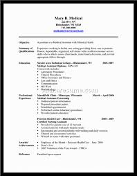 no experience medical assistant resume s assistant lewesmr sample resume medical assistant resume sles no