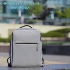 <b>Рюкзак</b>+сумка <b>Xiaomi Commuter Backpack</b> 2 в 1 – купить в Москве ...