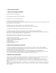accounts payable analyst interview questions answers pdf 1 tell me about yourself 2 what are your biggest strengths identify 8213career goals8214