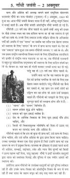 mahatma gandhi essay in english essay on mahatma gandhi mohandas karamchand gandhi