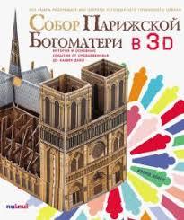 Книги издательства <b>Филипок</b> и К | купить в интернет-магазине ...