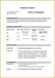 resume format for teacher fresher inventory count sheet resume format for teacher fresher sle resume for teachers job in teacher mycollegein format 6 resume format for
