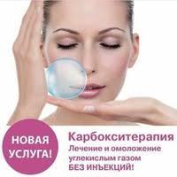 Шугаринг/ Сахарная депиляция/Парафинотерапия's products ...