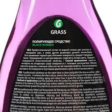 Полироль для <b>шин Grass</b> Black Rubber, 0.5 л в Москве – купить по ...