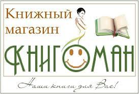 <b>Лебедева Жанна</b> - Все книги