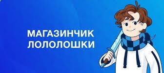 Agatorius Viktorius | ВКонтакте