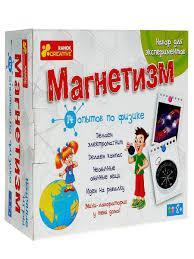 Большие наборы научных игр Магнетизм Ranok-<b>creative</b> ...