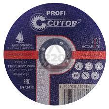 <b>Круги отрезные</b> абразивные <b>Cutop</b> купить в Москве, СПб и РФ по ...
