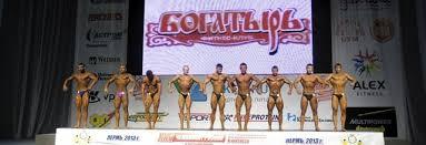 В Перми стартовал Чемпионат и Первенство России по ...