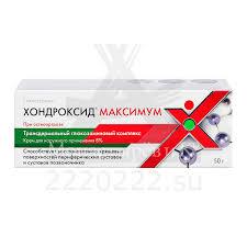 Купить <b>Хондроксид Максимум крем</b> для наружного применения 8 ...