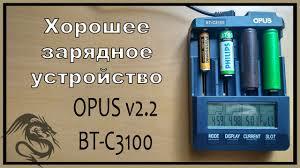 OPUS BT-C3100 v2.2. Обзор, разбор, инструкция. Отличное ...