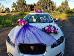 """<b>Набор украшений на машину</b> """"Дуэт"""" в фиолетовом оформлении"""
