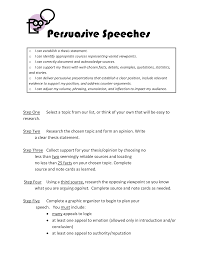 thesis for persuasive speech com thesis for persuasive speech