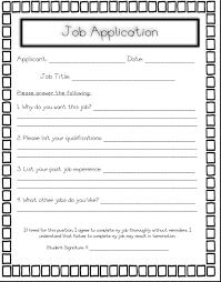 printable job applications for employers resume samples printable job applications for employers job applications 1 online printable job and employment photos of printable